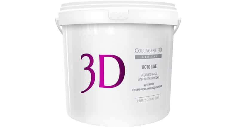 Medical-Collagene-3D